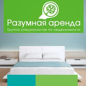 Аренда квартир и офисов Пыть-Яха