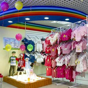 Детские магазины Пыть-Яха