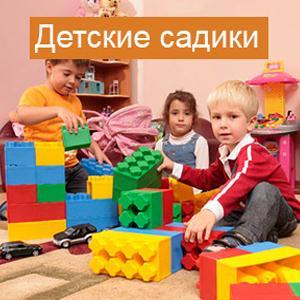 Детские сады Пыть-Яха
