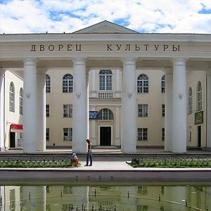 Дворцы и дома культуры Пыть-Яха