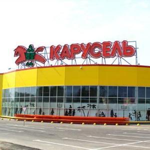 Гипермаркеты Пыть-Яха