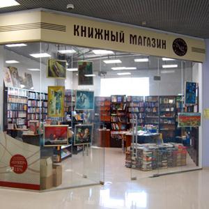 Книжные магазины Пыть-Яха