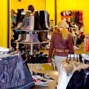 Магазины одежды и обуви Пыть-Яха