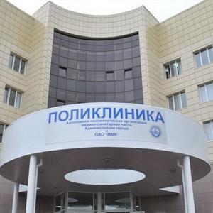 Поликлиники Пыть-Яха