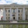 Дворцы и дома культуры в Пыть-Яхе