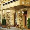 Гостиницы в Пыть-Яхе
