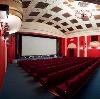 Кинотеатры в Пыть-Яхе