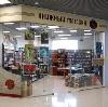 Книжные магазины в Пыть-Яхе