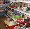 Магазины хозтоваров в Пыть-Яхе