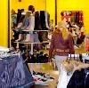 Магазины одежды и обуви в Пыть-Яхе