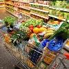 Магазины продуктов в Пыть-Яхе