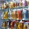 Парфюмерные магазины в Пыть-Яхе