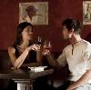 Рестораны, кафе, бары в Пыть-Яхе