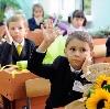 Школы в Пыть-Яхе