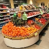 Супермаркеты в Пыть-Яхе